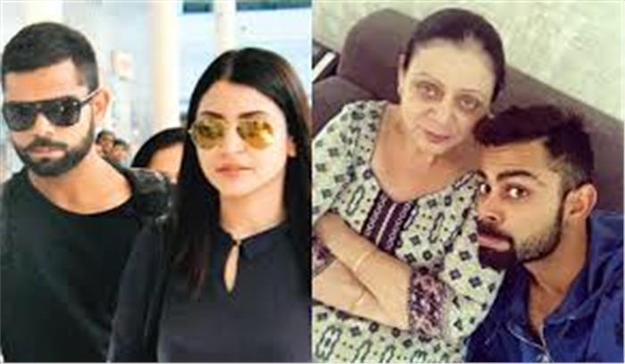 विराट कोहली ने महिला दिवस पर अनुष्का को मां से मिलाया...भले ही कोलार्ज में सही
