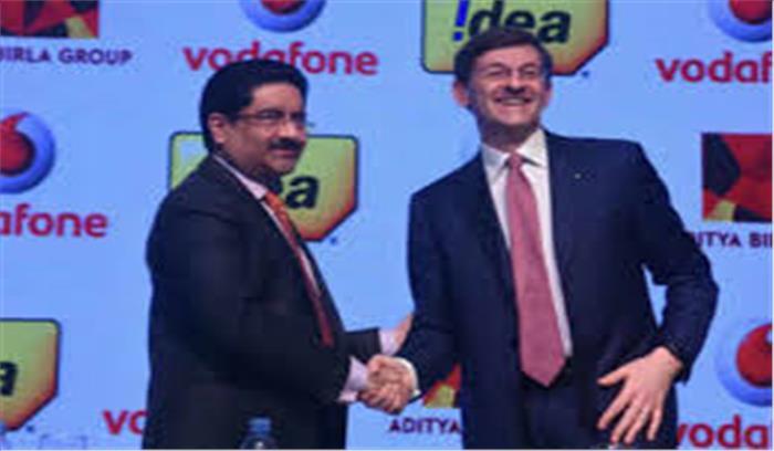 एक  होंगे अइडिया और वोडाफोन,  देश की सबसे बड़ी टेलीकॉम कंपनी बनेंगे