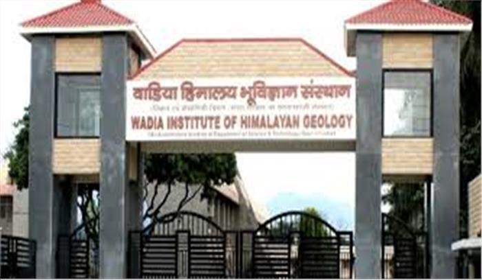 आखिरकार रावत सरकार ने वाडिया हिमालय भू विज्ञान संस्थान को ग्लेशियरों की गतिविधियों पर नजर के लिए दी राशि