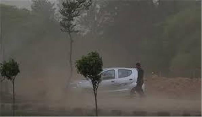 live - देश में मौत वाला आंधी-तूफान  32 लोगों की मौत  आज भी आफत का अलर्ट  मुआवजे को लेकर सियासी घमासान