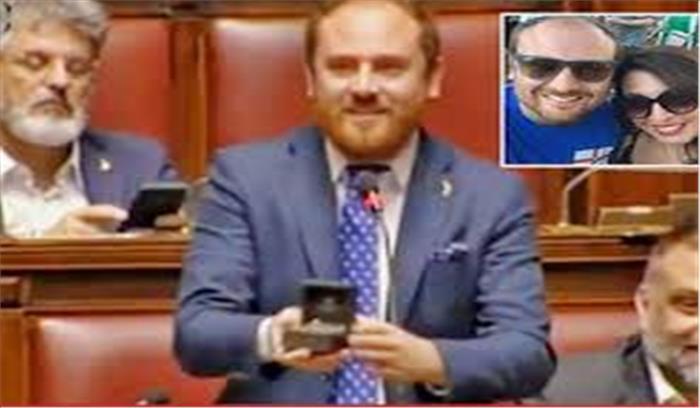 संसद के बहस के बीच में सांसद ने पूछा सवाल, 'एलीसा, विल यू मैरी मी…?'