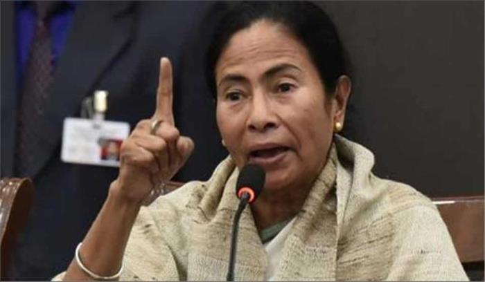 live - राहुल के बाद अब ममता बनर्जी ने की इस्तीफे की पेशकश  कहा - केंद्रीय शक्तियां हमारे खिलाफ