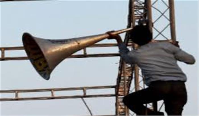 सुप्रीम कोर्ट से भाजपा को झटका , प. बंगाल में बोर्ड परीक्षाओं के दौरान नहीं बजा सकेंगे लाउडस्पीकर-माइक