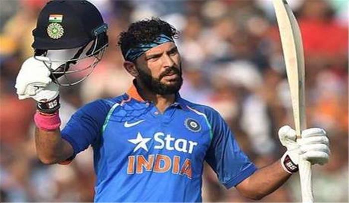 भरी आंखों से युवराज ने क्रिकेट से लिया सन्यास , कहा- मैंने पिता का सपना पूरा किया