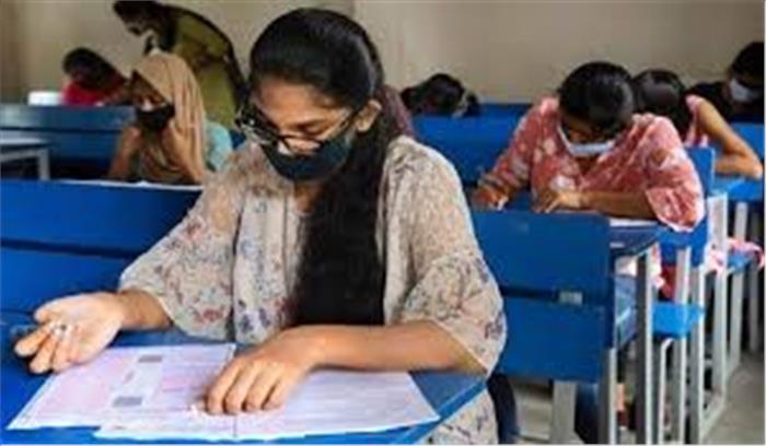 NEET result 2020 : छात्रों का इंतजार हुआ खत्म , जल्द जारी होगा नीट का रिजल्ट , HRD मंत्री निशंक ने दिए संकेत