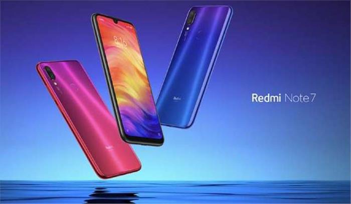 xiaomi redmi note 7 की सेल शुरू , जानें कहां मिलेगा सबसे सस्ता और क्या हैं फोन के फीचर