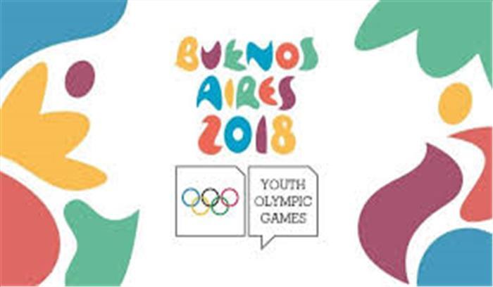 यूथ ओलंपिक में हिस्सा लेने पहुंचे खिलाड़ियों को नहीं मिल रहा खाना, 8 खिलाड़ियों के लिए 1 टाॅयलेट