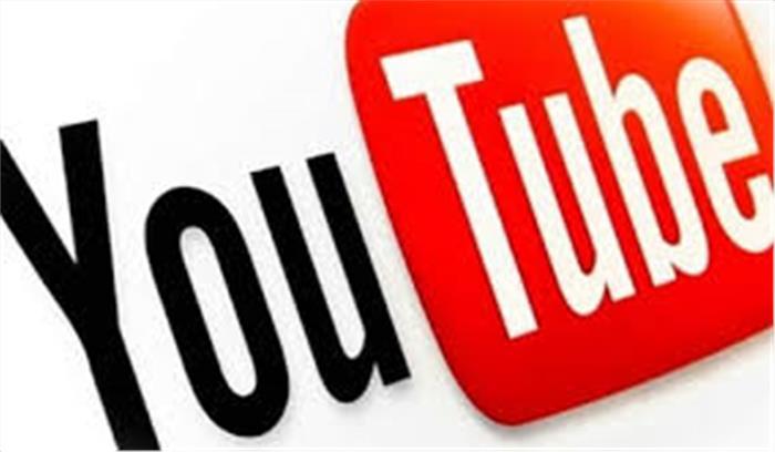 अब मुफ्त में नहीं देख पाएगें यूट्यूब चैनल, चुकाने होंगे पैसे
