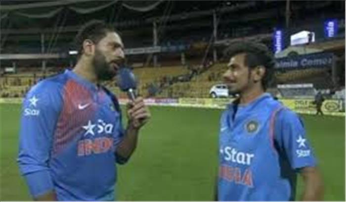यजुवेंद्र चहल को जातिसूचक शब्द कहने पर युवराज सिंह ने माफी मांगी , कहा- उस समय में अपने दोस्त से बात कर रहा था