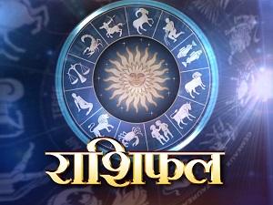 rashifal